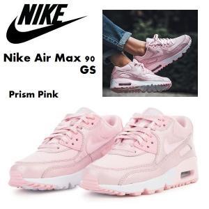 Nike Air Max 90 GS ナイキ エアマックス ...