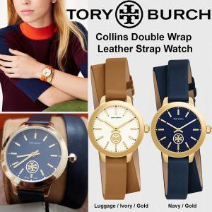 Tory Burch トリーバーチ  腕時計 Collins Double Wrap レディース ダブル ストラップ 時計  BT1303 BT1304 正規品 送料無料 US直輸入 amscloset