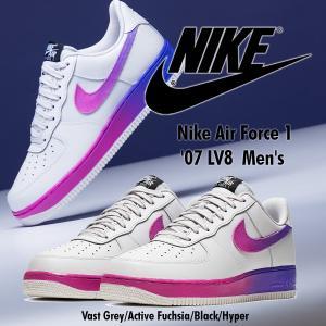 Nike AIR FORCE 1 '07 LV8  エアフォース1 Grape グレープ グラデーション CJ0524 002 メンズ スニーカー ナイキ 正規品 送料無料 US直輸入|amscloset