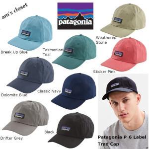 即日発送!ブラック!Patagonia パタゴニア P-6 Label Trad Cap  P6 ラベル トラッド キャップ 38207 帽子 ユニセックス 男女兼用   正規品 送料無料|amscloset