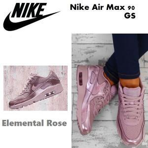 Nike Air Max 90 GS Elemental R...