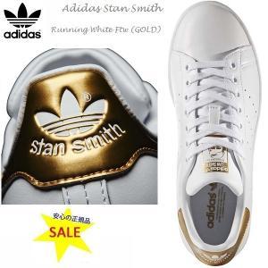 【正規品】送料無料★US直輸入 Adidas Stan Sm...