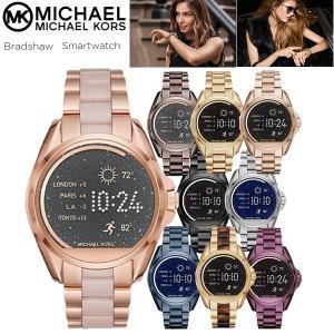 9841639acc4b Michael Kors Bradshaw Smartwatch マイケルコース ブラッドショー スマートウォッチ ローズゴールド 時計 正規品