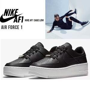 他カラーも販売中です♪  【NIKE】 Nike ナイキ エアフォース1 Sage Low 厚底 レ...