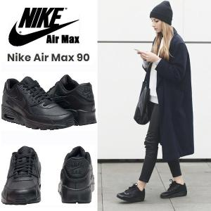 Nike Air Max 90 GS ナイキ エアマックス スニーカー 黒 レディース可 正規品・送...