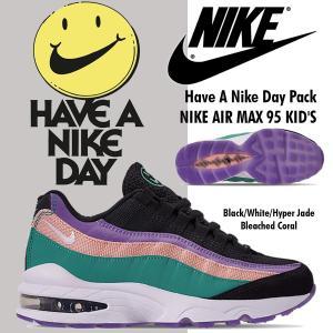 即日発送!Nike Air Max 95 nikeday GS ナイキデイ  レディース可   ナイキ エア マックス  95 スニーカー 23.5cm CI5645 001  正規品 送料無料 US直輸入|amscloset