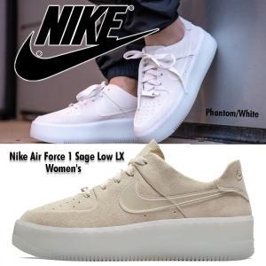 【Nike】 Nike Air Force 1 Sage Low LX (AR5409-001)  ...