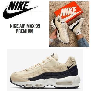 即日発送 Nike Air Max 95 PRM 807443 203 ナイキ エアマックス プレミアム スニーカー レディース ライトクリーム 正規品 送料無料 US直輸入|amscloset