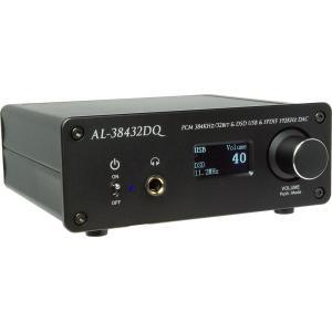 Amulech  AL-38432DQ ハイレゾ音源対応 Hi-Fi USB/SPDIF-DAC PCM最大384KHz/32Bit DSD64/DSD128/DSD256対応