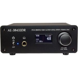 Amulech AL-38432DR ハイレゾ音源対応 Hi-Fi USB/SPDIF-DAC PCM最大384KHz/32Bit DSD64/DSD128/DSD256対応