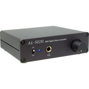 Amulech 小型・薄型・高音質・Hi-Fi 50W+50W(4Ω)ステレオデジタル・パワーアンプ+ヘッドホンアンプ 電子ボリューム採用 AL-502H