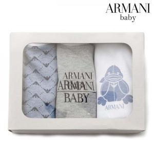 アルマーニベビー スタイ ARMANI BABY キッズ ギフトBOX入りスタイセット / ブルー×ホワイト 0KX60 AK 9B/出産祝い|amulet