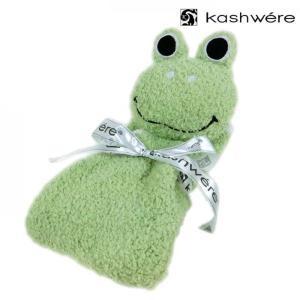 kashwere ( カシウエア ) ベビー アニマル ブランケット カエル フロッグ / グリーン [ kk-60-04-45 ]|amulet