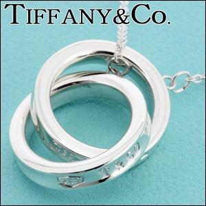 ティファニー アクセサリー TIFFANY&CO. ネックレス 1837 ペンダント インターロッキング 22992139/メンズ/レディース|amulet