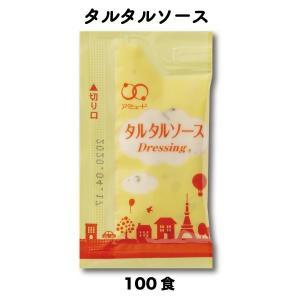 タルタルソース (5g × 100食入) コブクロ カキ か...
