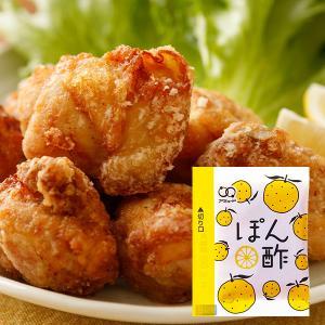 味付ぽん酢(10g×200食入×5袋) コブクロ...