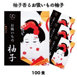 柚子 お吸い物 柚子お吸いもの (4.5g × 100食入)...