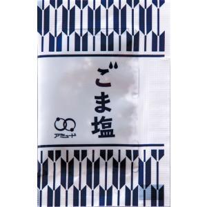ごま ふりかけ ごま塩(2g × 100食入) コブクロ...