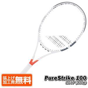バボラ 2017 ピュアストライク100(300g)101284(海外正規品)(Babolat Pure Strike100)【2016年10月発売】