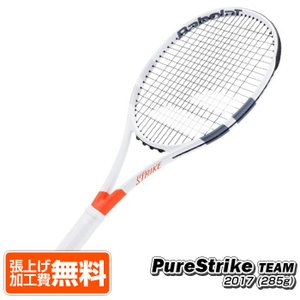 バボラ 2017 ピュアストライク チーム(285g)101285(海外正規品)(Babolat Pure Strike Team)【2016年10月発売】