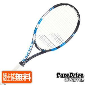 バボラ 2015 ピュアドライブ (300g) BF101234 (海外正規品) 硬式テニスラケット(Babolat 2015 Pure Drive Rackets )【2014年12月発売】