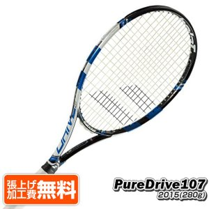 バボラ 2015 ピュアドライブ 107 (280g) (0.2インチロング) BF101237 (海外正規品)硬式テニスラケット(Babolat Pure Drive 107 Rackets )【2014年12月発売】