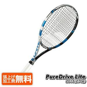 バボラ 2015 ピュアドライブ ライト(270g) BF101239(海外正規品)硬式テニスラケット(Babolat Pure Drive Lite Rackets)【2014年12月発売】