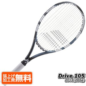 バボラ 2016 ドライブ 105(265g)BF102263(海外正規品)硬式テニスラケット (Babolat 2016 DRIVE 105 Rackets)【2016年3月発売】