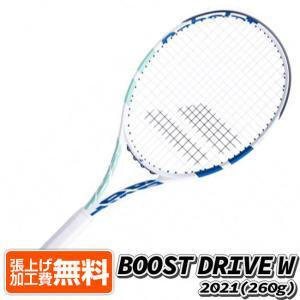 バボラ(Babolat) 2021 レディース BOOST DRIVE ブーストドライブ (260g) 海外正規品 硬式テニスラケット 121224-353 ホワイト×ブルー×グリーン(21y2m)[AC] amuse37