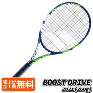 バボラ(Babolat) 2021 BOOST DRIVE ブーストドライブ (260g) 海外正規品 硬式テニスラケット 121221-306 ブルー×グリーン×ホワイト(21y2m)[AC] amuse37