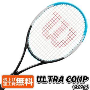 新入生におススメ!ウィルソン(Wilson) ULTRA COMP ウルトラコンプ (270g) 硬式テニスラケット 1389396-ブラック×シルバー×ブルー(21y3m)[AC] amuse37