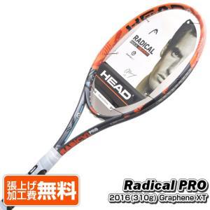 【マレー使用シリーズ】ヘッド 2016 グラフィン XT ラジカル プロ(310g) 230206(海外正規品)(Head Graphene XT Radical Pro Racket)【2015年11月発売】[☆nc]|amuse37