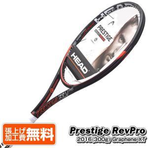 ヘッド 2016 グラフィン XT プレステージ レフ プロ(300g) 230426(海外正規品) (Head Graphene XT Prestige Rev Pro Racket)【2016年1月発売】[☆nc] amuse37