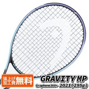 [アレクサンダー・ズべレフ推奨]ヘッド(HEAD) 2021 グラフィン360+ GRAVITY MP グラビティ エムピー(295g) 海外正規品 硬式テニスラケット 233821(21y3m)[NC] amuse37
