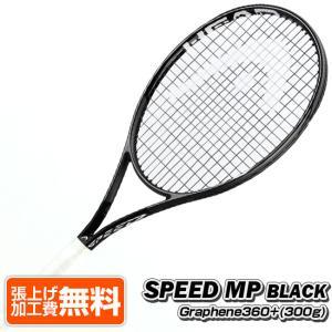 [黒バージョン]ヘッド(HEAD) 2021 グラフィン360+ SPEED MP BLACK スピード ミッドプラス ブラック 海外正規品 硬式テニスラケット 234510(21y2m)[NC] amuse37