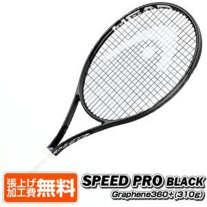 [黒バージョン]ヘッド(HEAD) 2021 グラフィン360+ SPEED PRO BLACK スピード プロ ブラック 海外正規品 硬式テニスラケット 234500(21y2m)[NC] amuse37