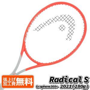 ヘッド(HEAD) 2021 グラフィン360+ ラジカルS Radical S (280g) 海外正規品 硬式テニスラケット 234131-オレンジ×シルバー(21y2m)[NC] amuse37