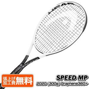 ヘッド(HEAD) 2020 グラフィン360+ スピード ミッドプラス MP(300g) 海外正規...