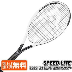 ヘッド(HEAD) 2020 グラフィン360+ スピード ライト LITE(265g) 海外正規品...