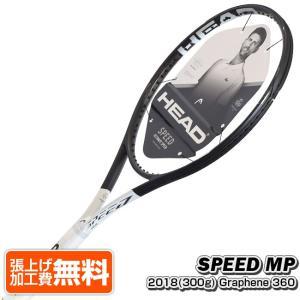 在庫処分特価】ヘッド(HEAD) 2018 グラフィン360 スピードMP SPEED MP(300...