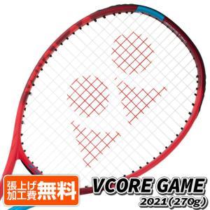 ヨネックス(YONEX) 2021 VCORE GAME ブイコア ゲーム (270g) 海外正規品 硬式テニスラケット 06VCGEX-TAGR タンゴレッド(21y3m)[NC] amuse37