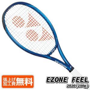 ヨネックス(YONEX) 2020 イーゾーンフィール (EZONE FEEL) (250g) 海外...