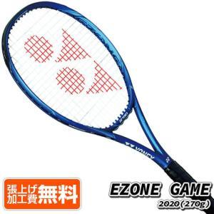 ヨネックス(YONEX) 2020 イーゾーンゲーム (EZONE GAME) (270g) 海外正...