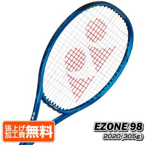 ヨネックス(YONEX) 2020 イーゾーン98 Eゾーン98(305g) EZONE 海外正規品...