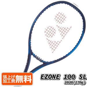 ヨネックス(YONEX) 2020 イーゾーン100SL Eゾーン100SL (270g) EZON...