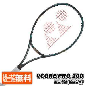 ヨネックス(YONEX) 2019 Vコア プロ 100 VCORE PRO 100(280g)海外...