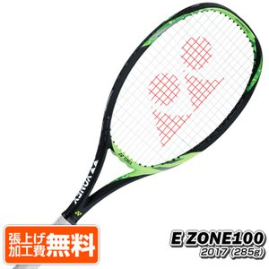 ヨネックス(YONEX) 2017 イーゾーン100(YONEX EZONE 100)(285g) ライムグリーン 海外正規品 17EZ100YX【2017年9月発売 硬式テニスラケット Eゾーン】[★ac] amuse37