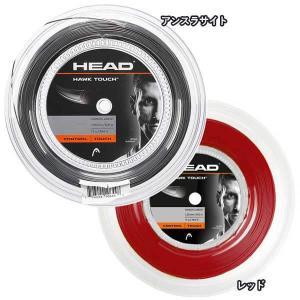 ヘッド ホーク タッチ(1.15mm/1.20mm/1.25mm)120Mロール  硬式テニスガット ポリエステルガット 281214 (Head HAWK TOUCH 120m reel)【2015年12月登録】 amuse37