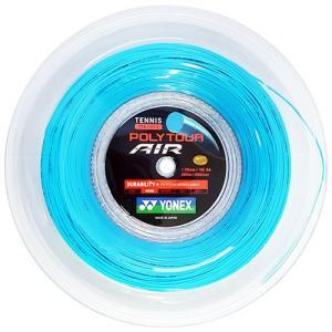 ヨネックス ポリツアー エア 200Mロール(1.25mm)PTA125-2硬式テニスガット ポリエステルガット(YONEX POLY TOUR AIR 200M Reel)【2016年11月登録】|amuse37