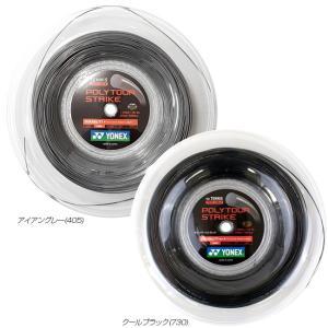 ヨネックス(YONEX) ポリツアーストライク 200Mロール(PTST120/PTST125/PT...